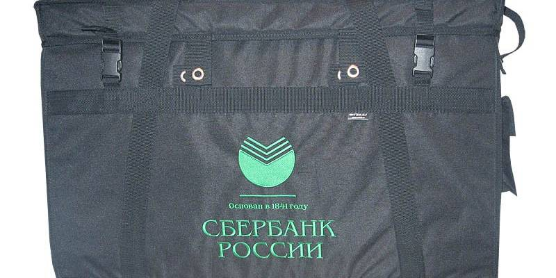 1426117519_bag_logo_sberbank.jpg