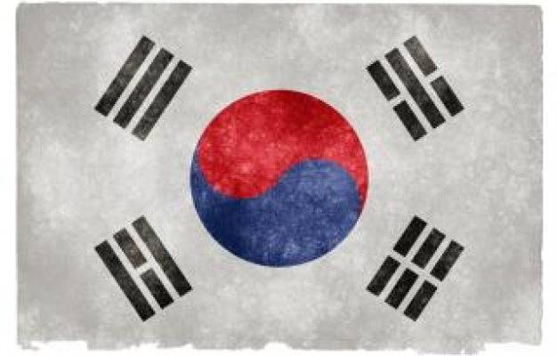 1424750796_south-korea-grunge-flag-blue_19-134404.jpg
